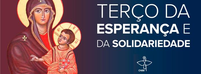 not+terço